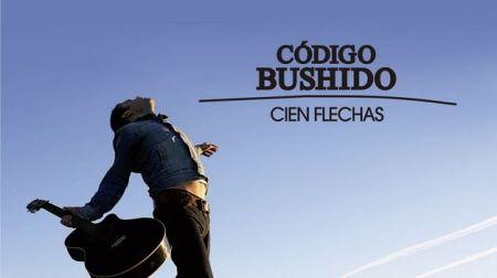 CodigoBushido